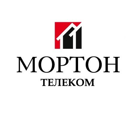 Мортон телеком химки